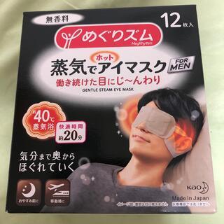 花王 - めぐリズム 蒸気でホットアイマスク 12枚