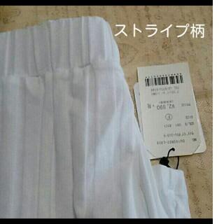 ウィゴー(WEGO)のレース膝丈スカート(ひざ丈スカート)