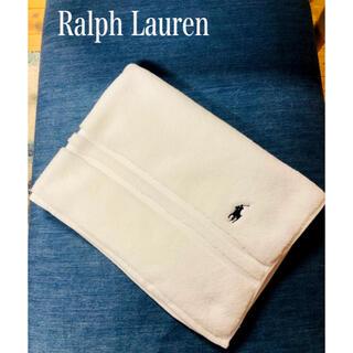 ポロラルフローレン(POLO RALPH LAUREN)の【ホテルの様なバスマット】上品カラー!ラルフローレン バスマット(バスマット)