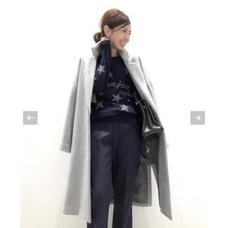 L'Appartement DEUXIEME CLASSE - Lisiere Side Slit Coat