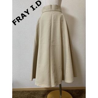 FRAY I.D - FRAY I.D(フレイアイディー)  フレアロングスカート