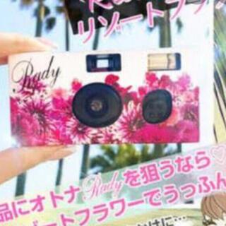 レディー(Rady)のrady カメラ(フィルムカメラ)