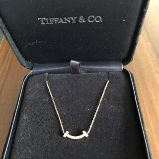 Tiffany & Co. - ティファニーの笑顔ダイヤネックレス