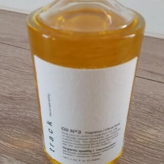 ナンバースリー(no3(Number Three))のtrackヘアオイルNo.3(オイル/美容液)