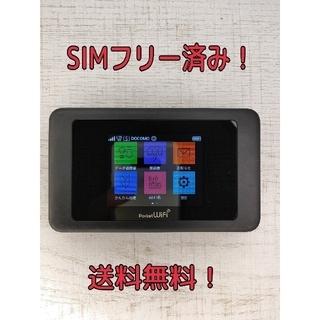 HUAWEI - ロック解除 SIMフリー HUAWEI 603HW モバイルルーター 送料無料
