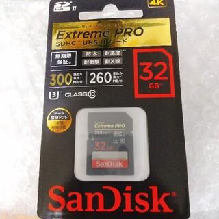 サンディスク(SanDisk)のSanDisk Extreme Pro SDSDXPK 32GB SDHC(その他)