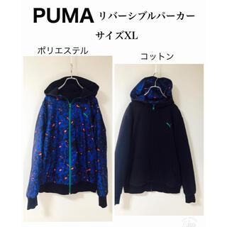 プーマ(PUMA)のPUMA プーマ リバーシブル ナイロンジャケット サイズXL(ナイロンジャケット)