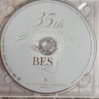 ショウネンタイ(少年隊)の少年隊 DVD 武道館LIVE(ミュージック)