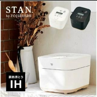 象印 - 象印 IH炊飯器 スタン STAN NWSA10-WA ブラック