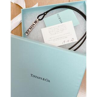 ティファニー(Tiffany & Co.)のTiffany  ティファニー アトラス ペンダント ネックレス(ネックレス)