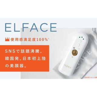 韓国発の最新美顔器「ELFACE(エルフェイス)」クリスマス プレゼント 美顔器(フェイスケア/美顔器)