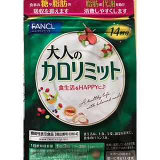 FANCL - ファンケル 大人のカロリミットb