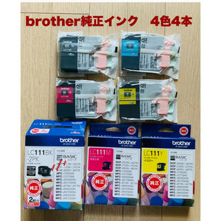 brother - 【純正品未使用】brother   LC111Y・M・C・BK 4色)