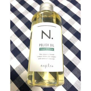 ナプラ(NAPUR)のSC N.ポリッシュオイル SC(オイル/美容液)