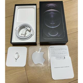 Apple - iPhone12Pro グラファイト 128GB 空箱