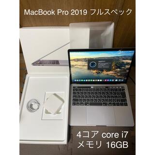 Apple - MacBook pro retina 2019 core i7/メモリ 16GB