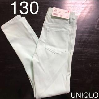 UNIQLO - 新品★UNIQLO★130cm★ウルトラストレッチレギンスパンツ