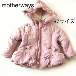 新品☆97 マザウェイズ ダウン コート ピンク リボン ペプラム アウター
