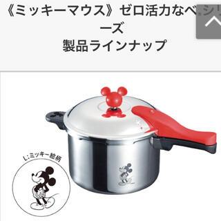 アサヒケイキンゾク(アサヒ軽金属)のアサヒ軽金属 ミッキーマウスゼロ活力なべ Lサイズ(5.5リットル)/ディズニー(鍋/フライパン)