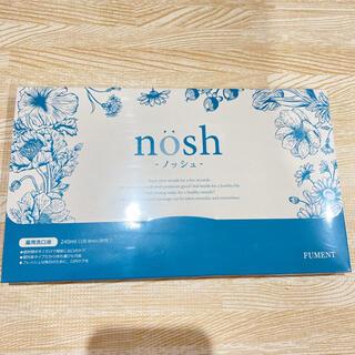 《新品未使用》nosh ノッシュ 口臭防止 話題のマウスウォッシュ 歯周病