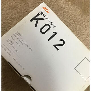 エーユー(au)のau 簡単ケータイ K012 ホワイト(携帯電話本体)