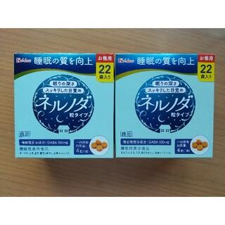 ハウスショクヒン(ハウス食品)のネルノダ 22袋入り×2箱セット(その他)