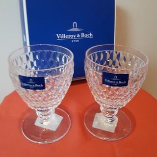 ビレロイ&ボッホ - Villeroy&Boch ボストン ペアワイングラス