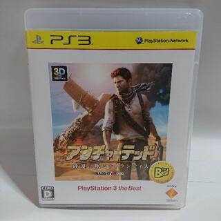 SONY - アンチャーテッド -砂漠に眠るアトランティス-(PlayStation 3 th