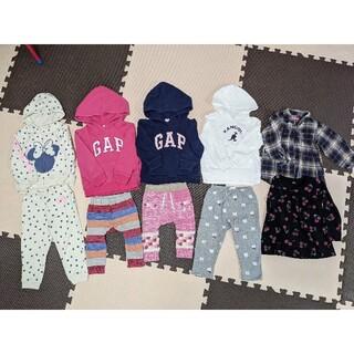 ベビーギャップ(babyGAP)の子供服 冬服 女の子 まとめ売り パーカー(その他)