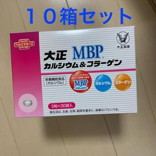 タイショウセイヤク(大正製薬)の大正カルシウム&コラーゲン MBP 30袋×10箱セット(コラーゲン)