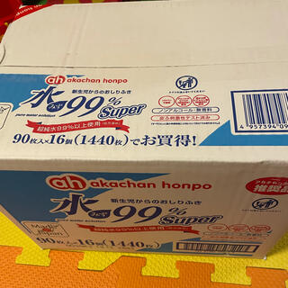 アカチャンホンポ - 赤ちゃん本舗 おしりふき  箱 90枚×16個