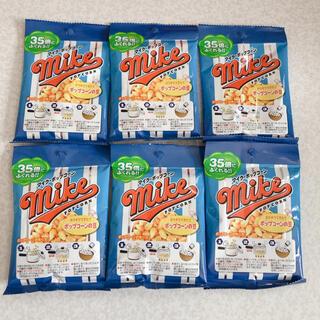 マイクポップコーンの豆 50g 6袋セット(菓子/デザート)