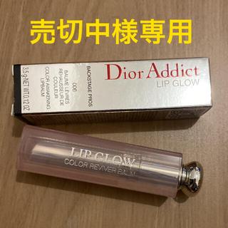 Dior - ディオール アディクト リップ グロウ
