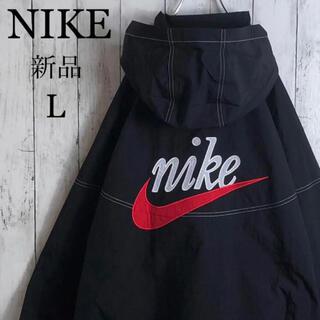 NIKE - 【新品】【両面デザイン】ナイキ 刺繍ロゴ アノラック ナイロンジャケット L 黒