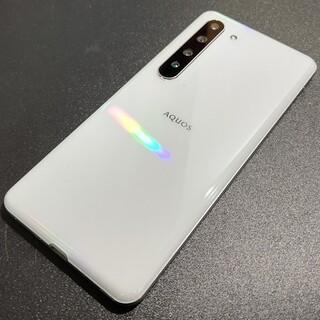 アクオス(AQUOS)のSHARP AQUOS R5G ホワイト SIMフリー(スマートフォン本体)