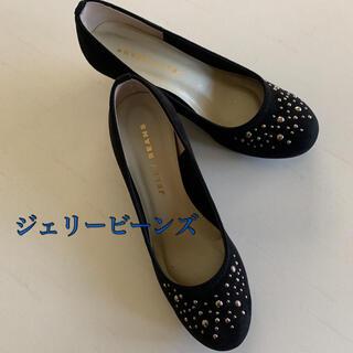 ジェリービーンズ(JELLY BEANS)の☆新品☆ 百貨店購入 ジェリービーンズ ウエッジソール パンプス 24cm(ハイヒール/パンプス)