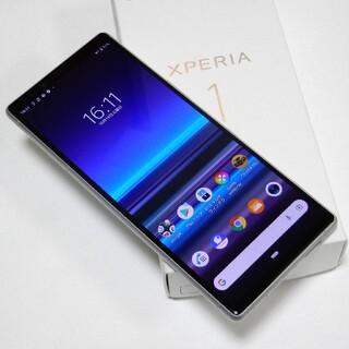 Xperia - 超美品 SIMフリー化済み SONY Xperia1 Softbank802SO