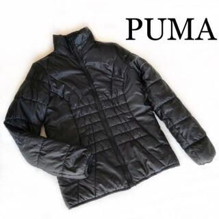 PUMA - 美品★PUMA☆プーマ 中綿 ジャケット M 長袖 黒 レディース