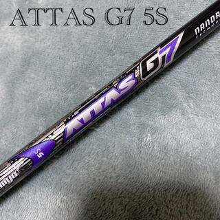 USTMamiya - 希少 ATTAS G7 5S