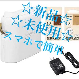 カシオ(CASIO)の【新品 未使用】CASIO KL-SP10 ラベルプリンター(テープ/マスキングテープ)
