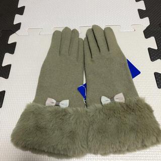 BURBERRY BLUE LABEL - 新品、未使用ブルーレーベルクレストブリッジ 手袋