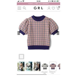 GRL - GRL  2枚セット売り Mサイズ