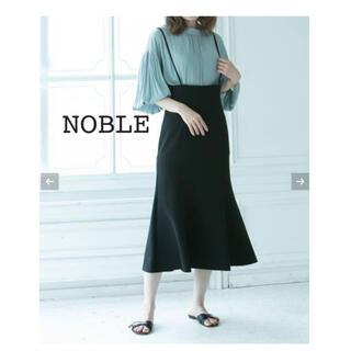 ノーブル(Noble)のNOBLE ノーブル  ショルダーストラップサロペットマーメイドスカート(ロングスカート)