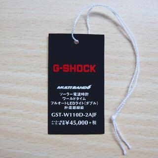 G-SHOCK - 【送料無料】タグ G-STEEL GST-W110D-2AJF