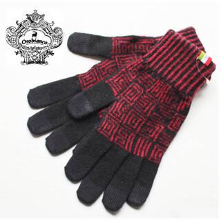 オロビアンコ(Orobianco)の《オロビアンコ》新品 スマホ対応 暖かニット手袋 赤 通勤 通学 プレゼントにも(手袋)