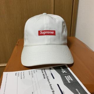 Supreme - Supreme Cordura Small Box 6-Panel White