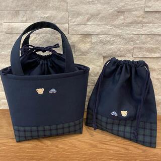 ファミリア ワッペン付き 保冷保温巾着バッグ コップ袋