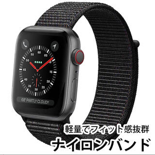 Apple Watch - アップルウォッチ☆スポーツループ風ベルトバンドApple Watch