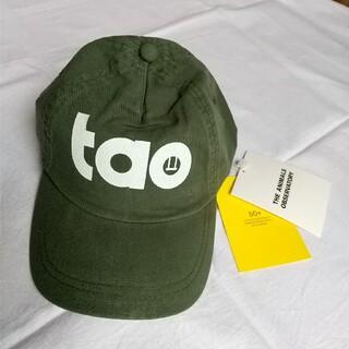 コドモビームス(こども ビームス)のthe animals observatory 帽子 キャップ ハット(帽子)