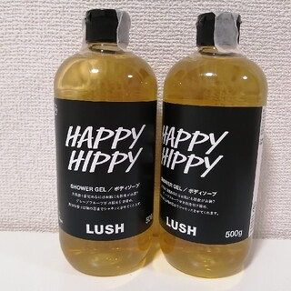 ラッシュ(LUSH)のLUSH ハッピーヒッピー SPHappy Hippyボディーソープ ラッシュ(ボディソープ/石鹸)